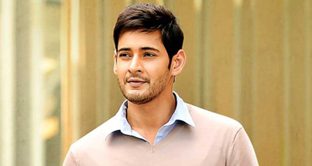 Mahesh Babu's Big Offer for Chowdary