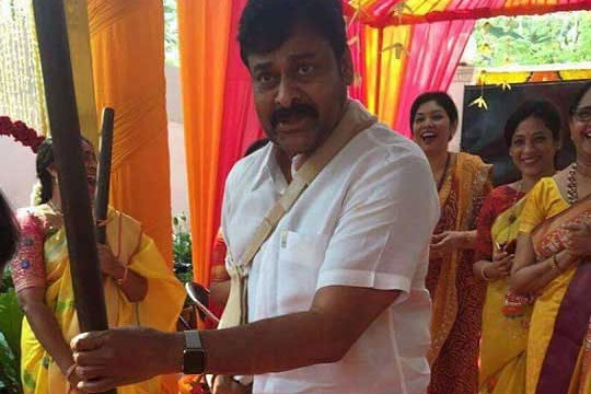 Celebrations in Chiranjeevi home