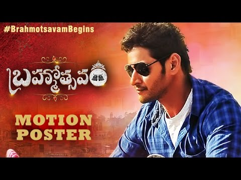 Brahmotsavam Movie Motion Poster
