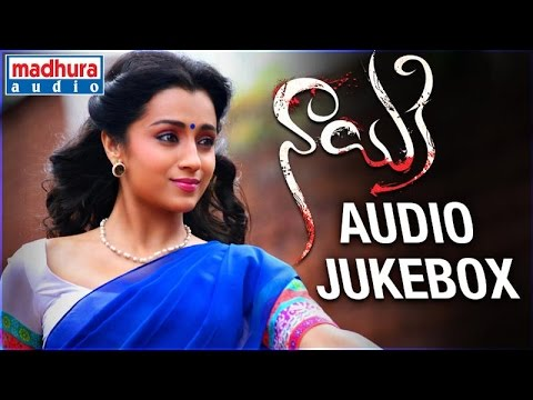 Listen Nayaki Telugu Movie Songs