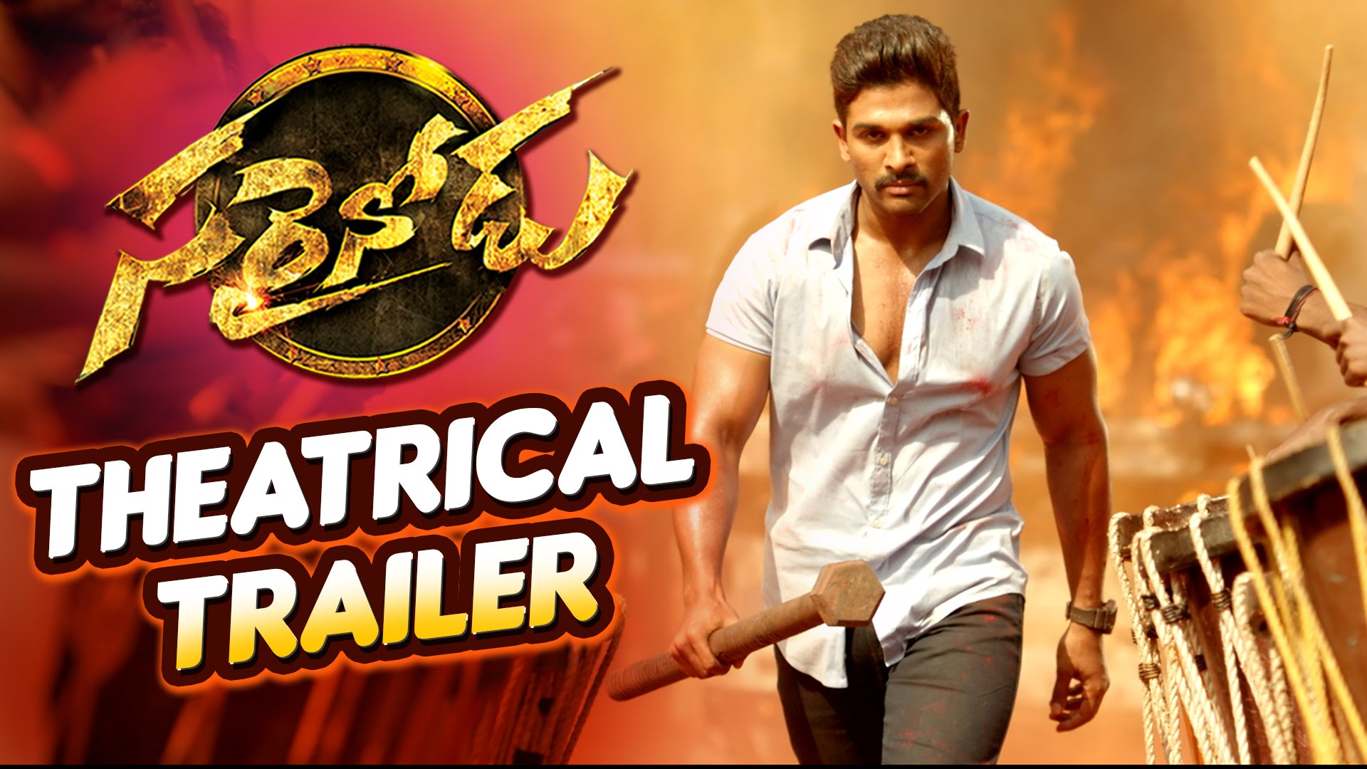 Sarrainodu Movie Theatrical Trailer