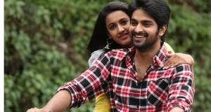 Niharikain oka manasu Movie