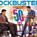Oopiri completed 50 days