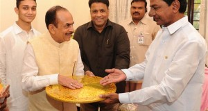 Telangana CM Ramdan Wishes Photos