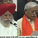 19 ministers take oath as Modi's new Cabinet ministers