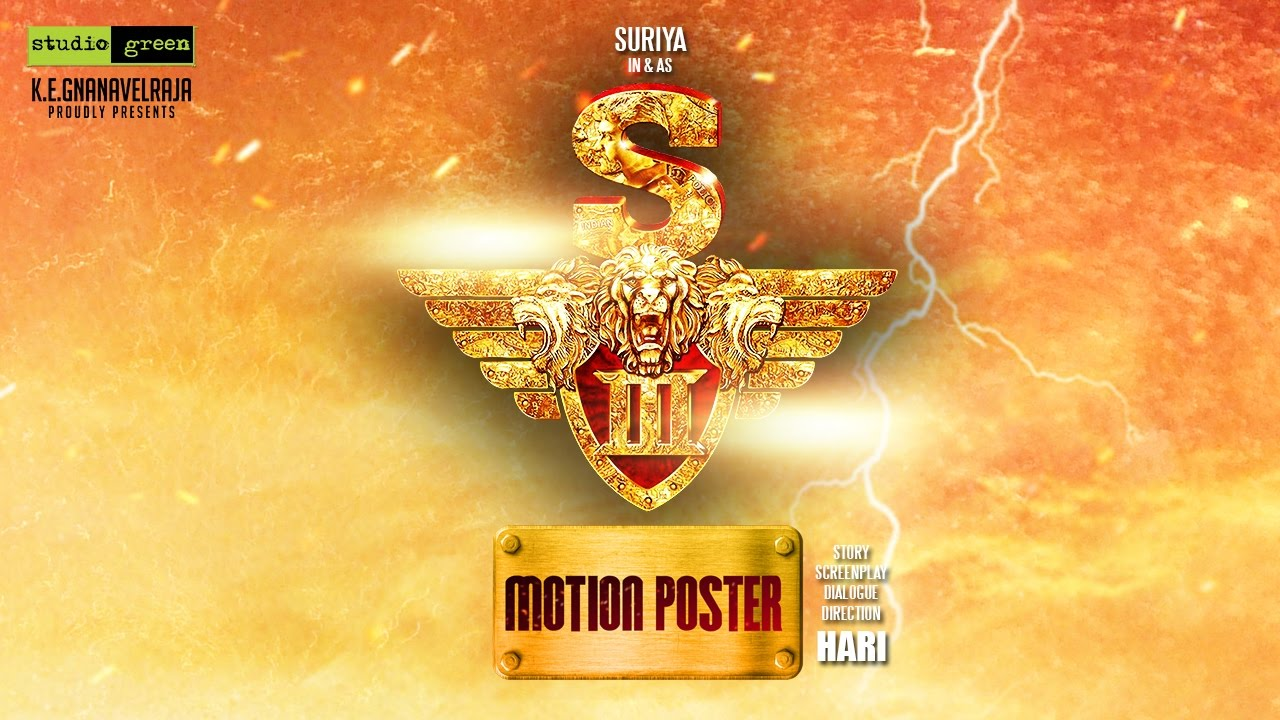 Suriya's S3 Official Motion Poster