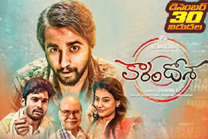 karam dosa movie review