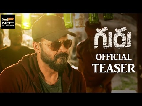 Venkatesh's Guru Movie Official Teaser