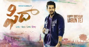 Fidaa First Look Motion Poster