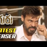 Guru 2017 Telugu Movie Latest Teaser