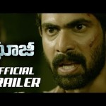 Rana's Ghazi Telugu Movie Official Trailer