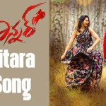 Winner Movie 'Sitara' Full Song