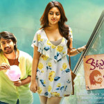 Kittu Unnadu Jagratha Review
