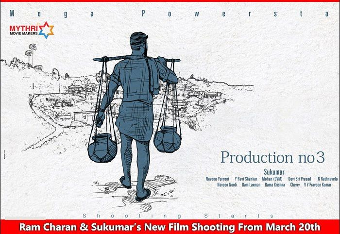 ramcharan-sukumar-newfilm-shooting-20march