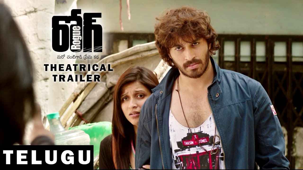 Rogue Theatrical Trailer