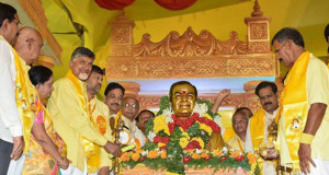 TDP Mahanadu to pass resolutions and elect party chief