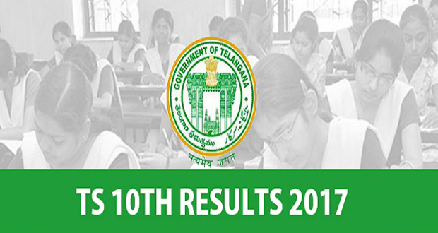 Tenth Result 2017