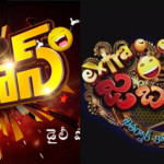 Files complaint against Jabardasth and Pataas shows