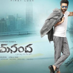 Gopichand As Gautam Nanda
