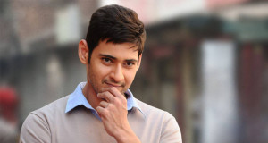 Mahesh Says  No to Bigg Boss