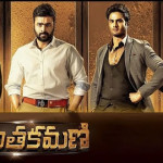 4 heroes in 1 Movie That is Shamanthaka Mani