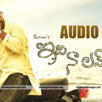 Tarun Hopes on Idi Naa Love Story