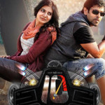 Vikram's TEN Movie First Look
